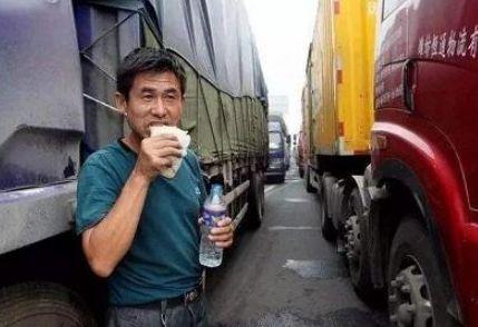 从卡车司机到董事长,如今年销售3绥芬河.5亿绥芬河